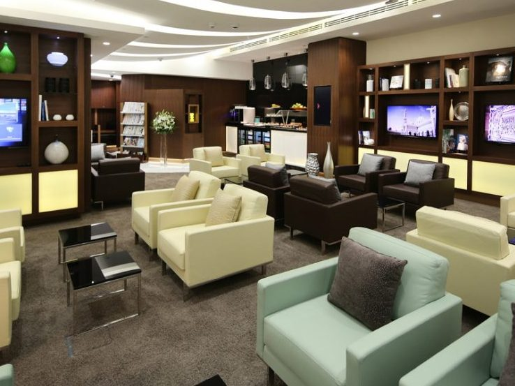 Etihad Business Class Lounges