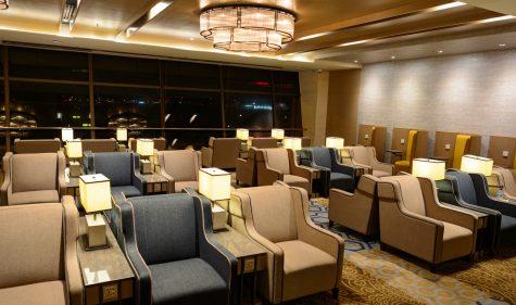 Lounge Zugang ohne Status